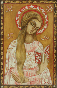 Nathalie GONTCHAROVA, Mother Mary