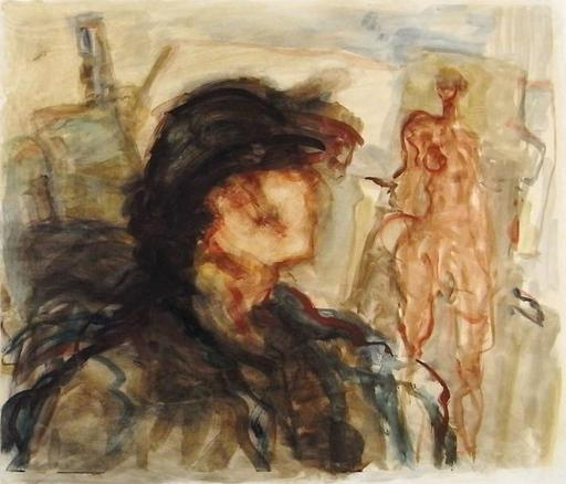 Kiro URDIN - Dibujo Acuarela - Portrait d'un regard