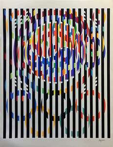Yaacov AGAM, MESSAGE OF PEACE