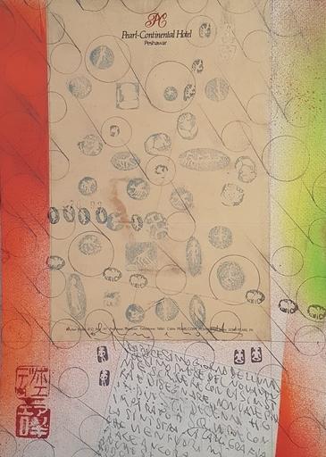 Alighiero BOETTI - Painting - EXTRA STRONG (SCRIVERE CON LA SINISTRA È DISEGNARE NON VALE