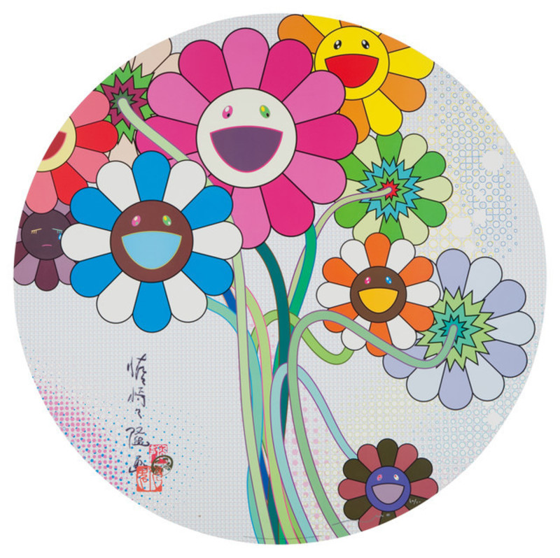 Takashi MURAKAMI - Grabado - Even The Digital Realm Has Flowers To Offer