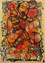 Mikhaïl TUROVSKY (1933) - Kabuki