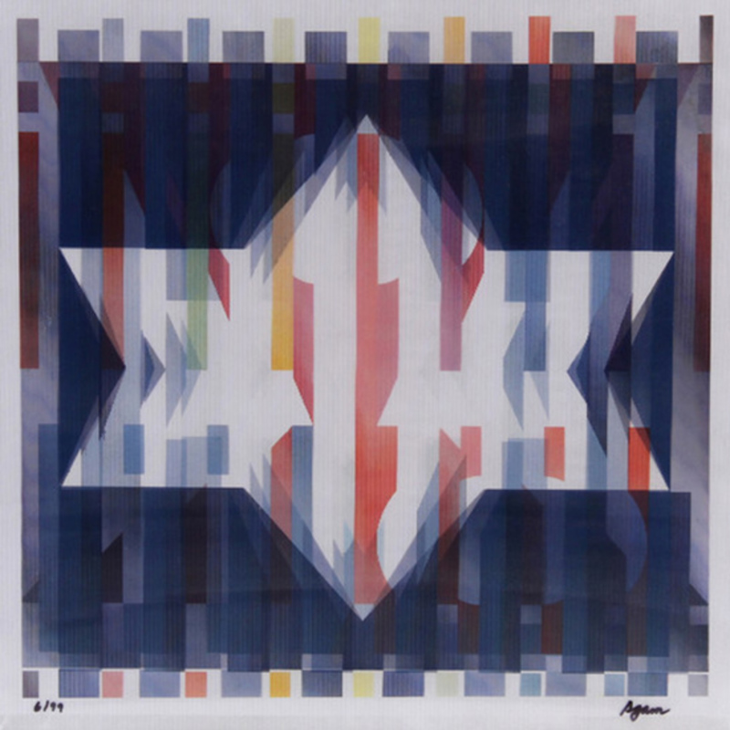 Yaacov AGAM - Stampa Multiplo - STAR OF HOPE