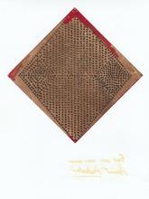 Bernard AUBERTIN - Pintura - CLOU  ( WITH PATTERN )