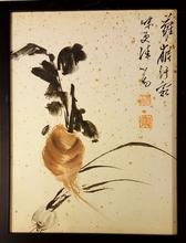 溥儒 - 水彩作品 - COMPOSITION VEGETALE