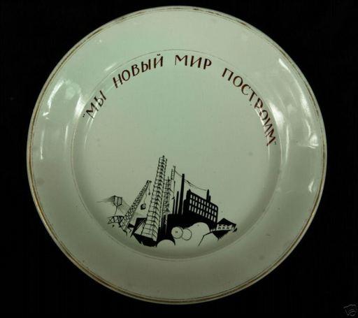 Mikhail Mikhailovich ADAMOVICH - Cerámica - Propaganda plate