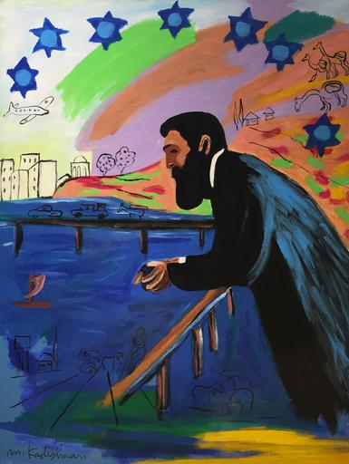 Menashe KADISHMAN - Painting - Herzl