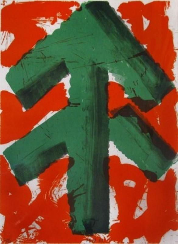 Howard HODGKIN - Print-Multiple - Sarajevo