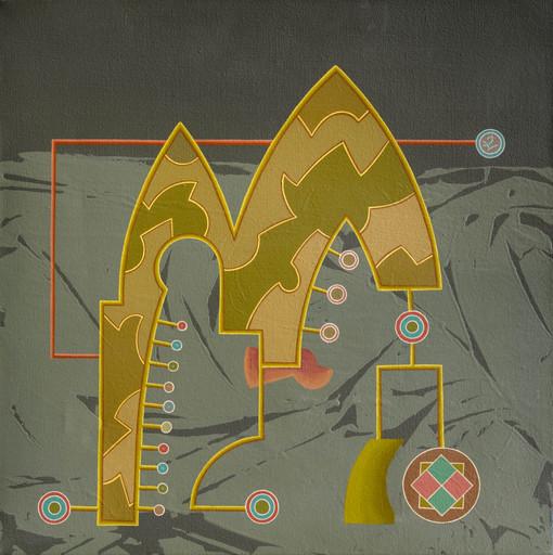 Enrique Rodriguez GUZPENA - Pintura - Alegoría