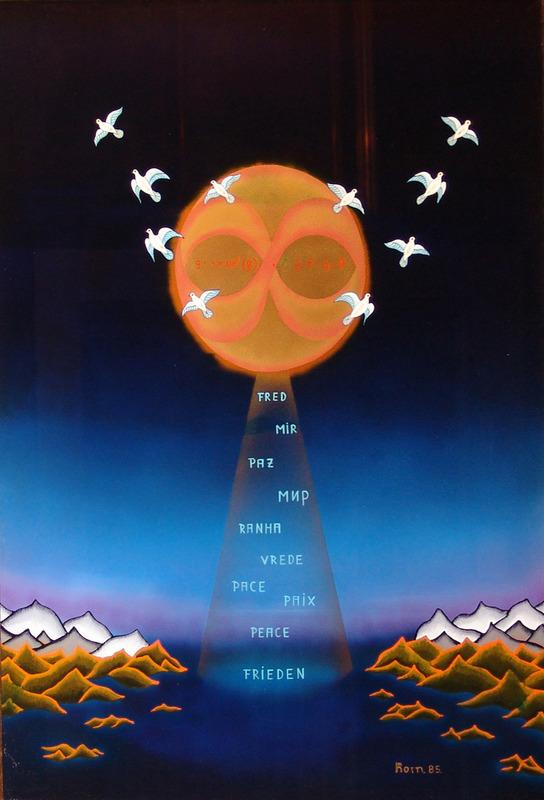 Manfred HORN - Painting - Frieden