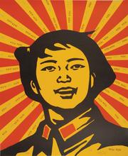 WANG Guangyi - Grabado - Face of the Believer