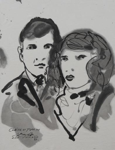 CHU Teh-Chun - Dessin-Aquarelle - Portraits de Claire et Yvan