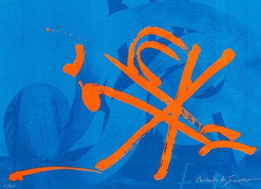 DI SUVERO Mark - Grabado - Untitled (lithograph)