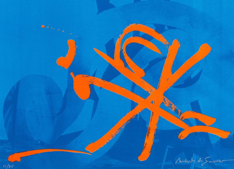 DI SUVERO Mark - Estampe-Multiple - Untitled (lithograph)