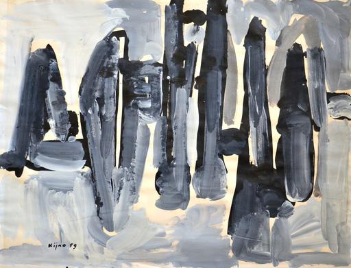 Ladislas KIJNO - Disegno Acquarello - Untitled (1959)