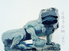 WANG Yuping (1962) - Stone Lion of Bai Ta Si (Female)