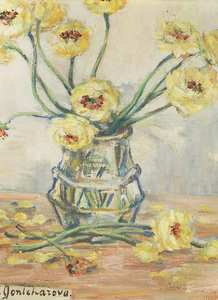 Nathalie GONTCHAROVA, Flowers in a Glass Vase