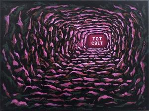 Damir MURATOV - Pittura - The next World