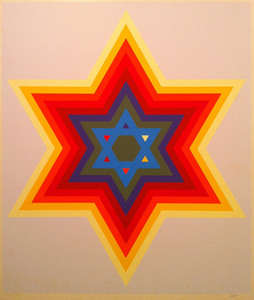 Yaacov AGAM, Star of David (Magen David)