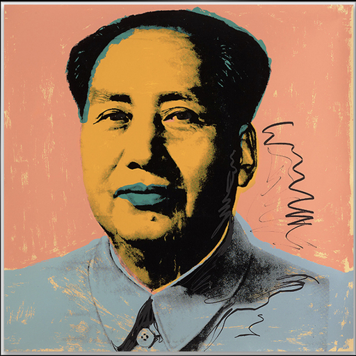 Andy WARHOL - Stampa-Multiplo - Mao #92