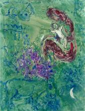 Marc CHAGALL (1887-1985) - Motherhood | Maternité