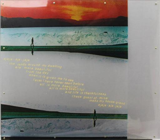 Robert RAUSCHENBERG - Print-Multiple - Opal Gospel Panel VI