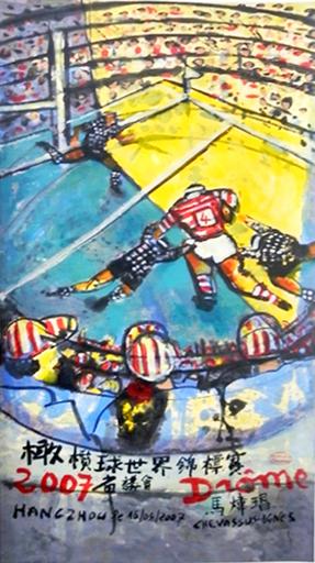 """Jean-Pierre CHEVASSUS-AGNES - Gemälde - coupe du monde de RUGBY 2007 """" Percée du N° 4  """""""