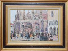 Marko STUPAR (1936) - St. Mark's Square