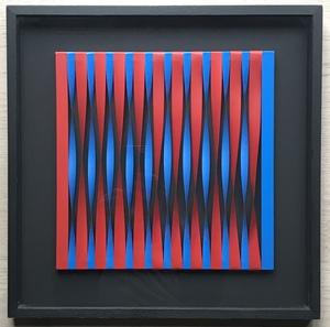 Walter LEBLANC - Escultura - PF 666