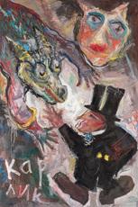 Lev KROPIVNITSKY - Painting - The Charming Midget