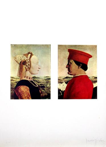 Claudio PARMIGGIANI - Print-Multiple - Bozzetto per Yang Yin