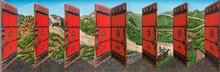 Patrick HUGHES - Estampe-Multiple - Great Wall