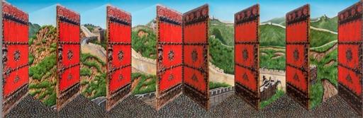 Patrick HUGHES - Print-Multiple - Great Wall