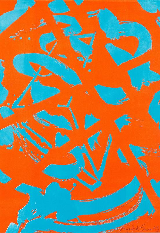DI SUVERO Mark - Estampe-Multiple - Alpha II  (lithograph)