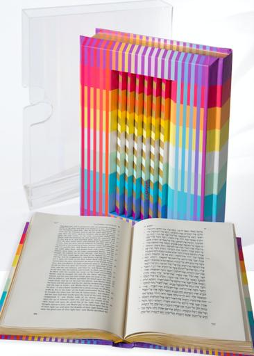 Yaacov AGAM - Scultura Volume - Rainbow Torah