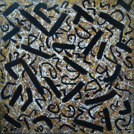 Harry BARTLETT FENNEY - Peinture - horoscope