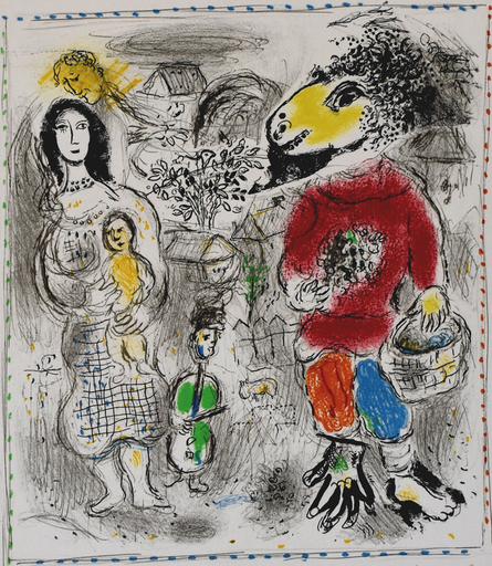 Marc CHAGALL - Estampe-Multiple - Little Peasants II