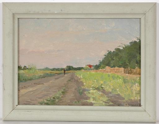 """Vladimir M. SINITSKI - Painting -  """"Village Road"""", Oil Painting"""