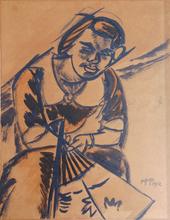 赫尔曼•马克斯•帕克斯坦 - 水彩作品 - Lotte, The Artist's Wife (Woman with Fan / Frau mit Fächer)