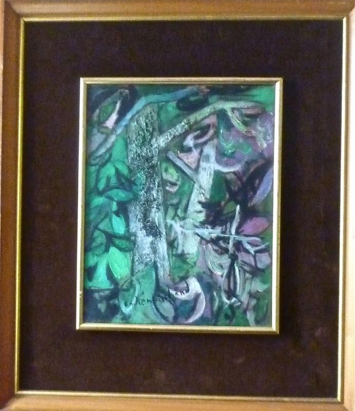 André MARCHAND - Painting - Sous-bois