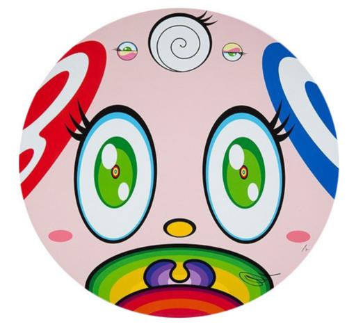 Takashi MURAKAMI - Grabado - We are the Jocular Clan #5