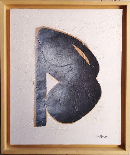 Ladislas KIJNO - 绘画 - la graine qui germe