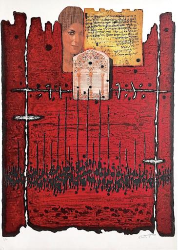 Moshé Elazar CASTEL - Print-Multiple - Above Jerusalem