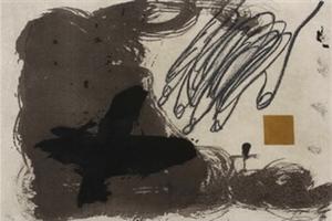 Antoni TAPIES - Radierung Multiple - Untitled