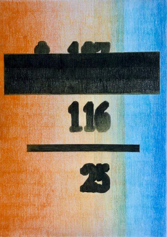 Caroline EBIN - Drawing-Watercolor - « Collateral-1 »