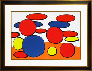 Alexander CALDER, Bulles Rouge et Blue (Red and Blue Bubbles)