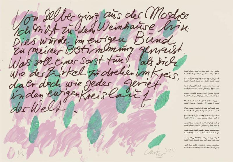 Günther UECKER - Estampe-Multiple - Huldigung an Hafez Nr. 30