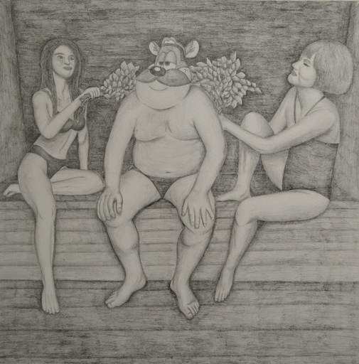 Slava PTRK - Drawing-Watercolor - In a Sauna With Girls