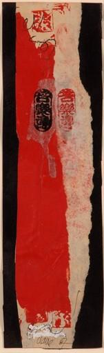 Antoni CLAVÉ - Drawing-Watercolor - Regreso de Japón