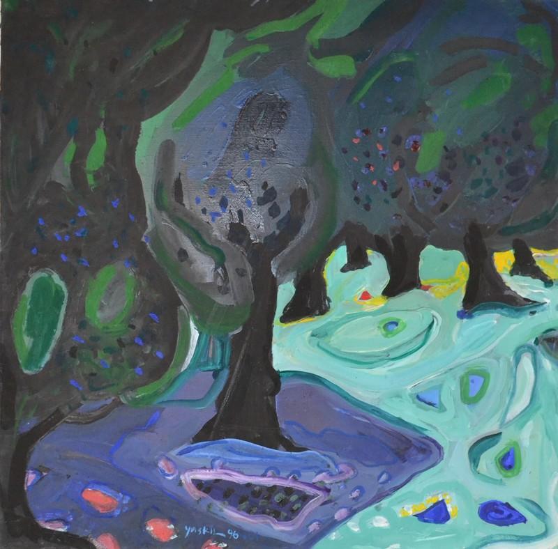 Amos YASKIL - Painting - *Galilee Olive Grove